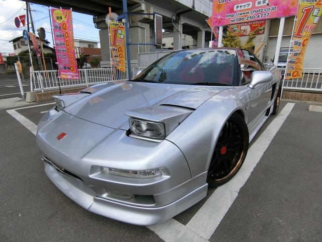 「ホンダ」「NSX」「クーペ」「岡山県」の中古車