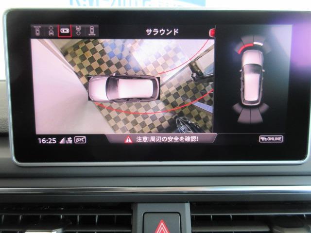 「アウディ」「A4アバント」「ステーションワゴン」「福岡県」の中古車9
