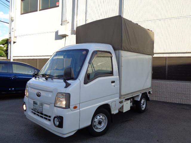 「スバル」「サンバートラック」「トラック」「兵庫県」の中古車