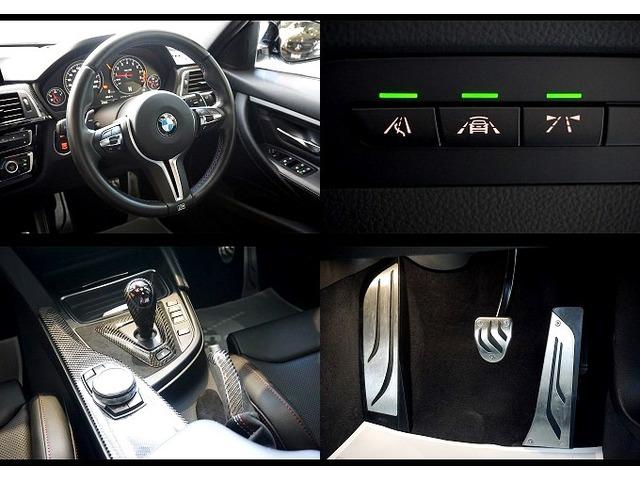 「BMW」「M3セダン」「セダン」「埼玉県」の中古車10