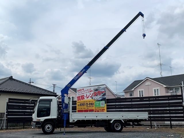 「その他」「フォワード」「トラック」「栃木県」の中古車2