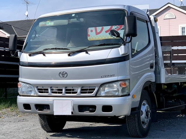 「トヨタ」「ダイナ」「トラック」「栃木県」の中古車3