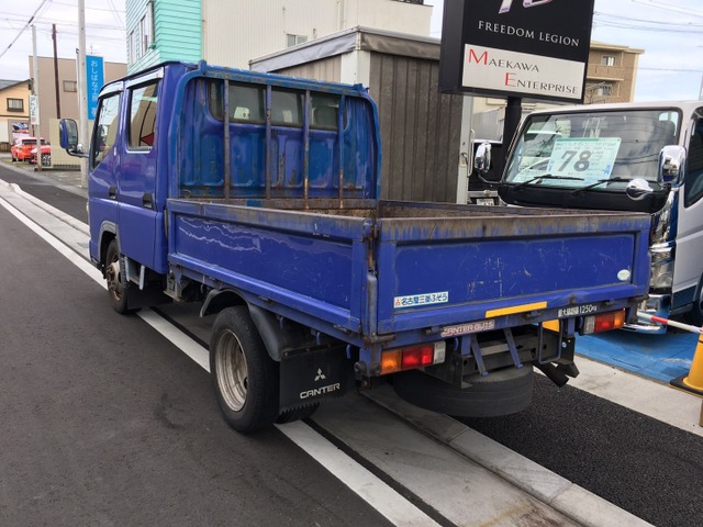 「その他」「キャンターガッツ」「トラック」「静岡県」の中古車2
