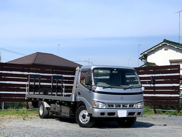 「トヨタ」「ダイナ」「トラック」「栃木県」の中古車