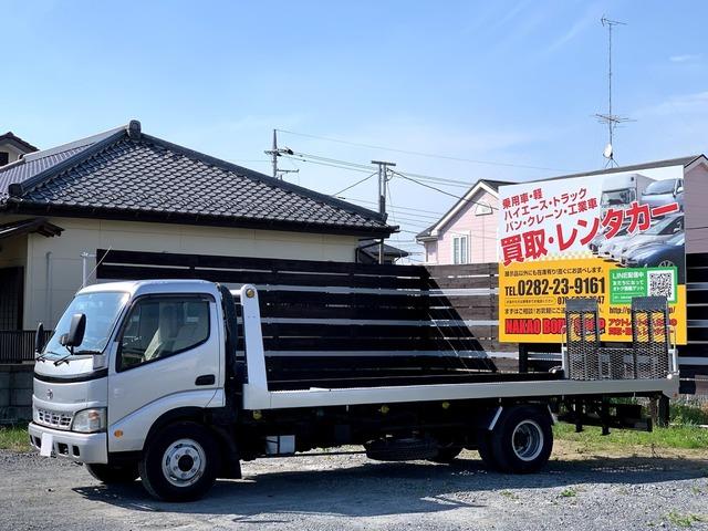 「トヨタ」「ダイナ」「トラック」「栃木県」の中古車2