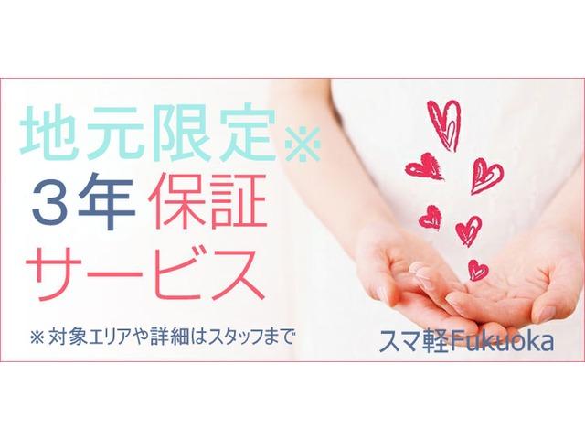 「三菱」「トッポ」「コンパクトカー」「福岡県」の中古車10