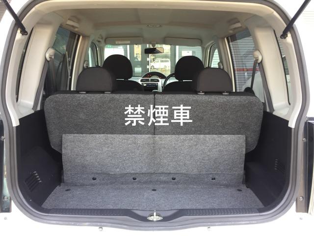「三菱」「eKワゴン」「コンパクトカー」「福岡県」の中古車8