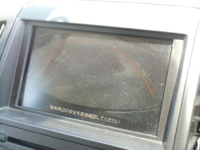 「日産」「セレナ」「ミニバン・ワンボックス」「佐賀県」の中古車8