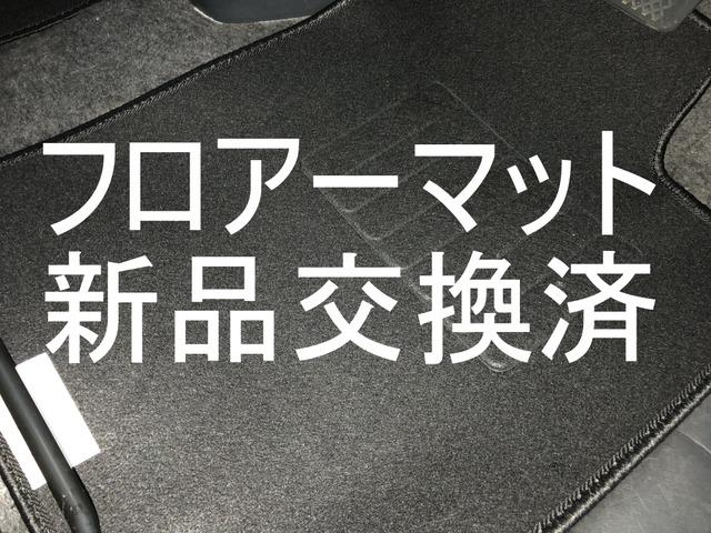 「マツダ」「AZ-ワゴン」「軽自動車」「福岡県」の中古車8