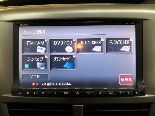 「スバル」「インプレッサハッチバック」「コンパクトカー」「福岡県」の中古車3