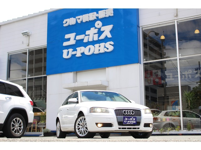 「アウディ」「A3スポーツバック」「コンパクトカー」「福岡県」の中古車5