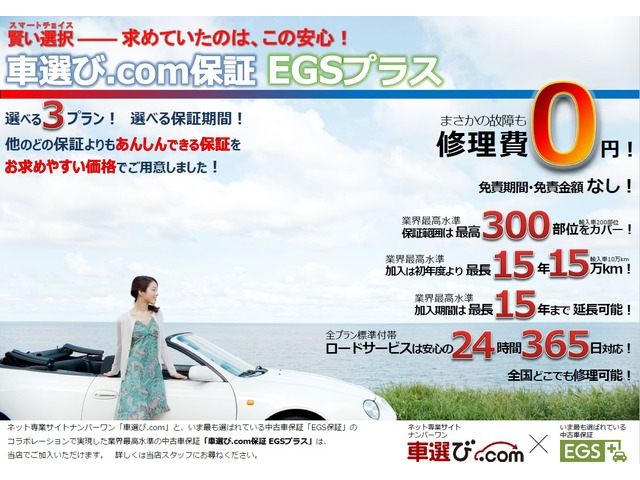 「アウディ」「A1」「コンパクトカー」「愛知県」の中古車8