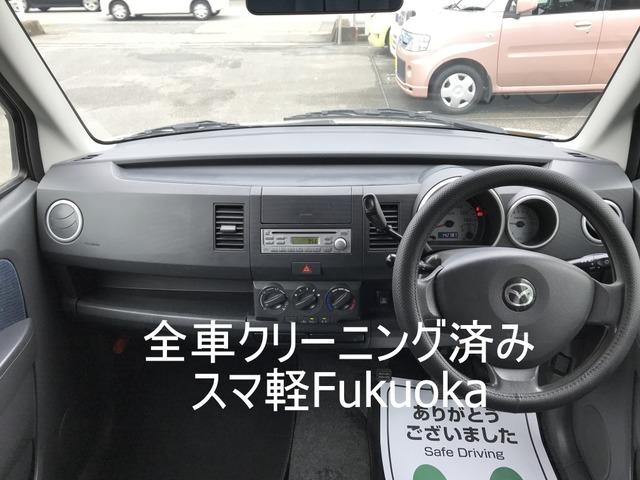 「マツダ」「AZ-ワゴン」「軽自動車」「福岡県」の中古車3
