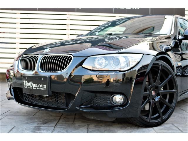 「BMW」「335iクーペ」「クーペ」「兵庫県」の中古車7