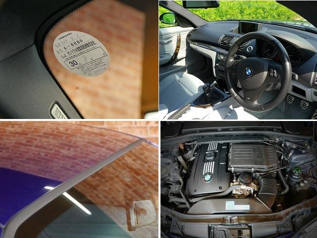「BMW」「135iクーペ」「クーペ」「愛知県」の中古車7