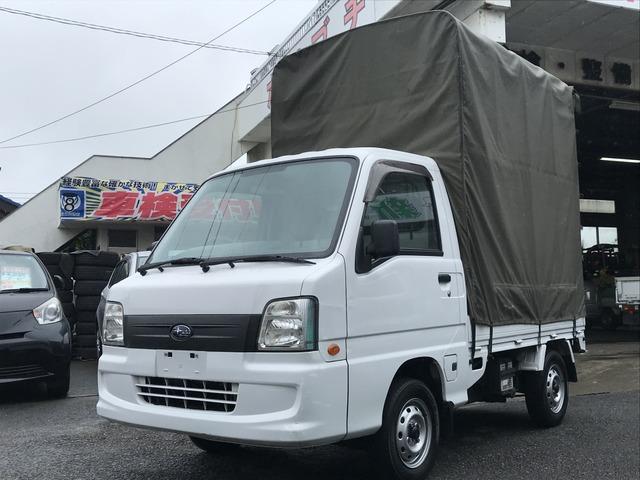 「スバル」「サンバートラック」「トラック」「東京都」の中古車2
