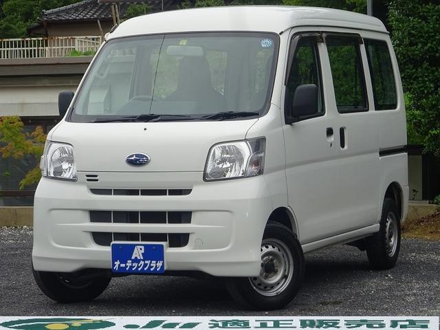 「スバル」「サンバー」「軽自動車」「茨城県」の中古車