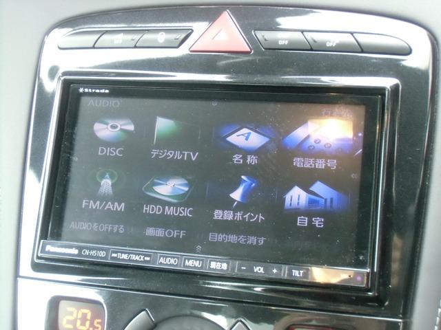 「プジョー」「RCZ」「クーペ」「福岡県」の中古車7