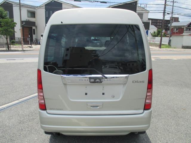 「スバル」「サンバー」「軽自動車」「兵庫県」の中古車8