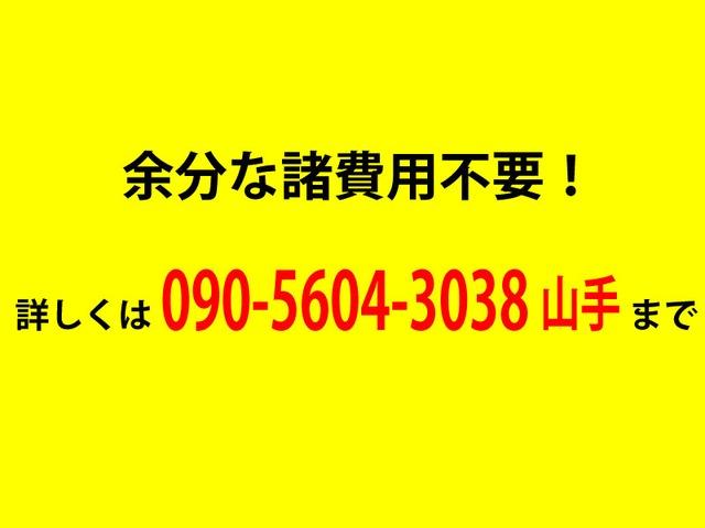 「シボレー」「アストロ」「ミニバン・ワンボックス」「愛知県」の中古車8