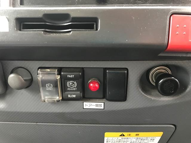 「日産」「アトラス」「トラック」「大阪府」の中古車9