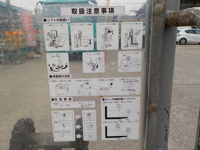 「その他」「その他」「その他」「岡山県」の中古車7