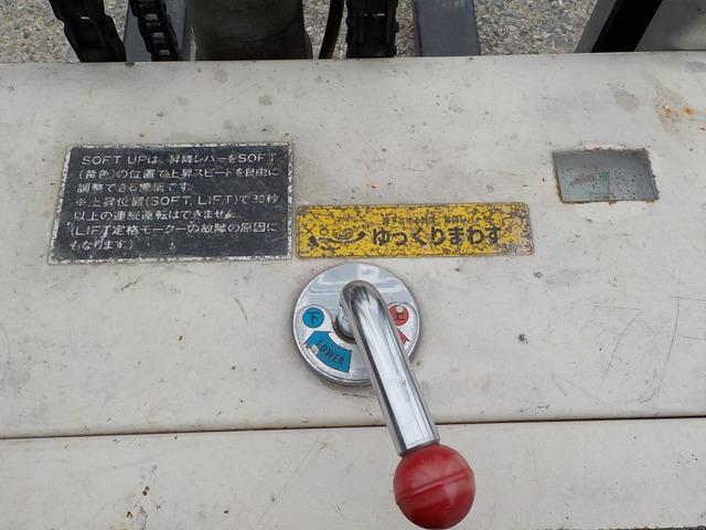 「その他」「その他」「その他」「岡山県」の中古車9