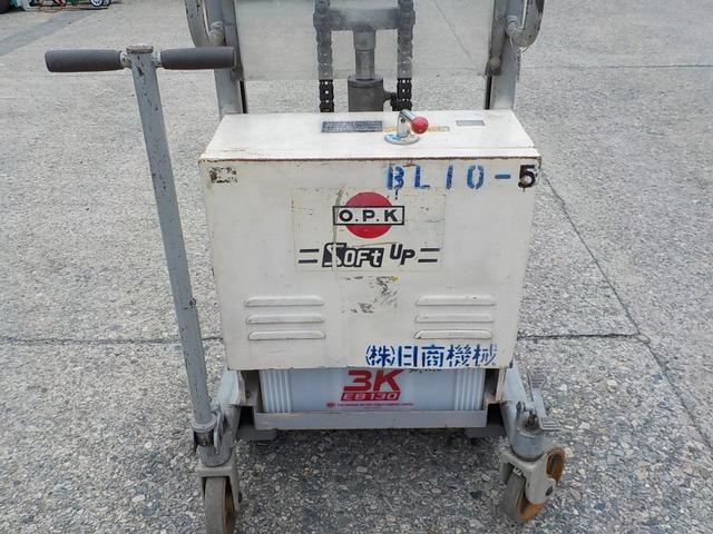 「その他」「その他」「その他」「岡山県」の中古車8