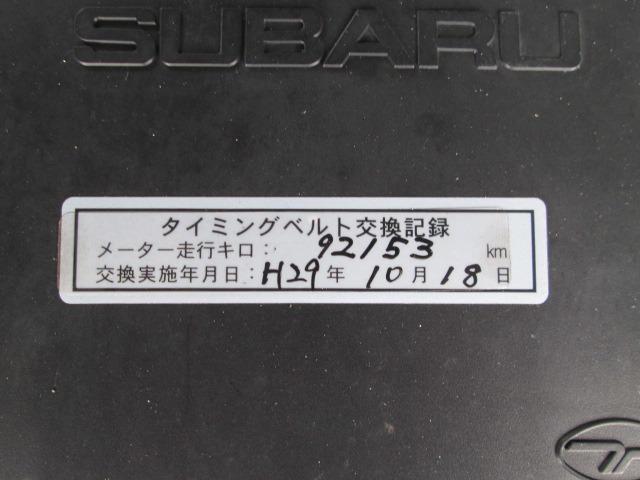 「スバル」「サンバー」「軽自動車」「宮崎県」の中古車10