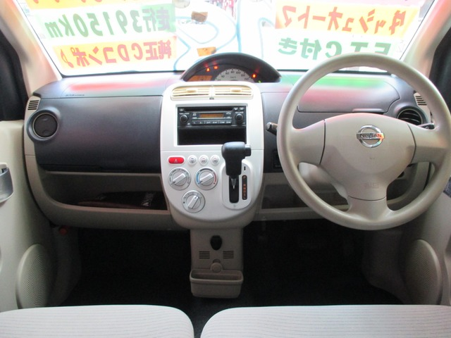「日産」「オッティ」「軽自動車」「福岡県」の中古車3
