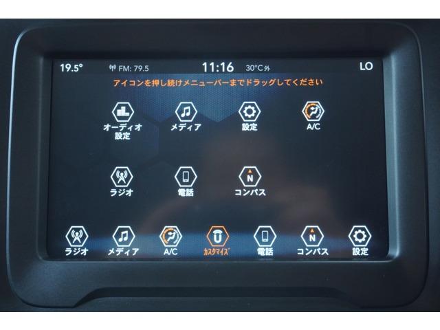 「ジープ」「レネゲード」「SUV・クロカン」「東京都」の中古車7