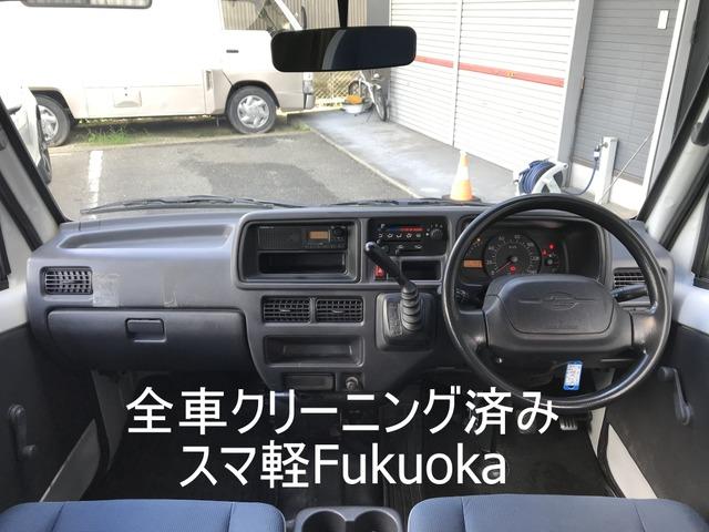 「スバル」「サンバー」「軽自動車」「福岡県」の中古車3