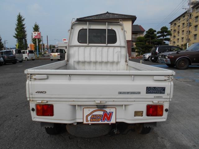 「ダイハツ」「ハイゼットピック」「トラック」「熊本県」の中古車2