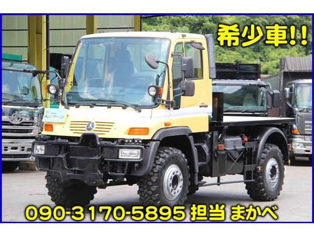 「メルセデスベンツ」「ウニモグ」「トラック」「岡山県」の中古車