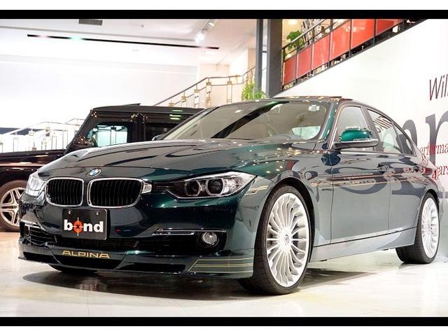 「BMWアルピナ」「D3」「セダン」「埼玉県」の中古車2