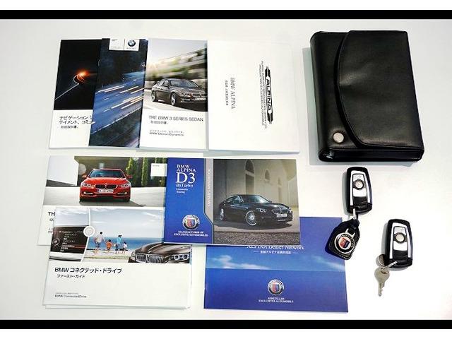 「BMWアルピナ」「D3」「セダン」「埼玉県」の中古車7