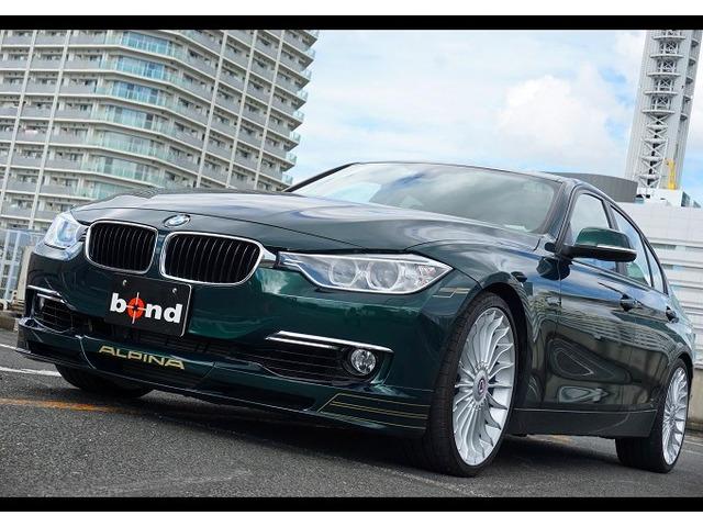 「BMWアルピナ」「D3」「セダン」「埼玉県」の中古車8