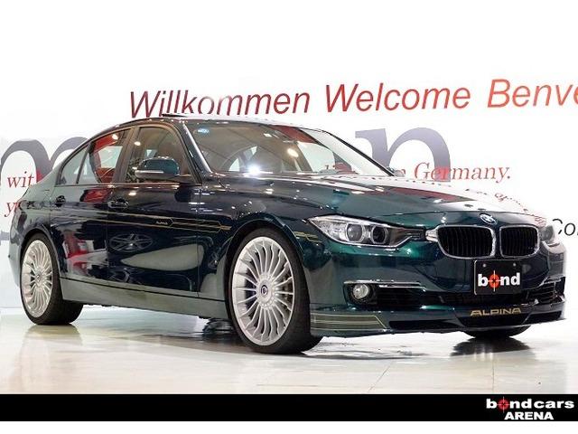 「BMWアルピナ」「D3」「セダン」「埼玉県」の中古車