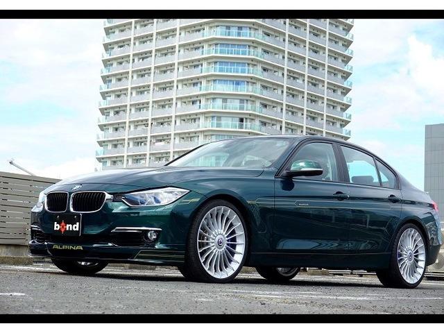 「BMWアルピナ」「D3」「セダン」「埼玉県」の中古車9