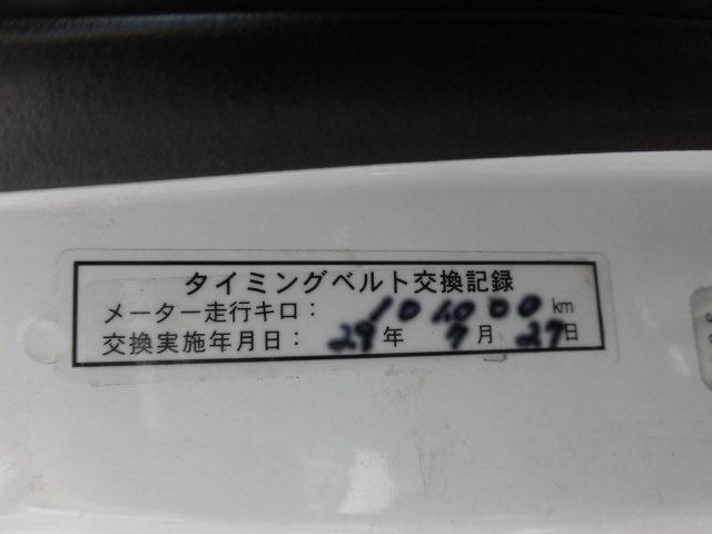 「スバル」「サンバー」「コンパクトカー」「山口県」の中古車2