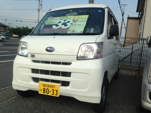 「スバル」「サンバー」「軽自動車」「埼玉県」の中古車