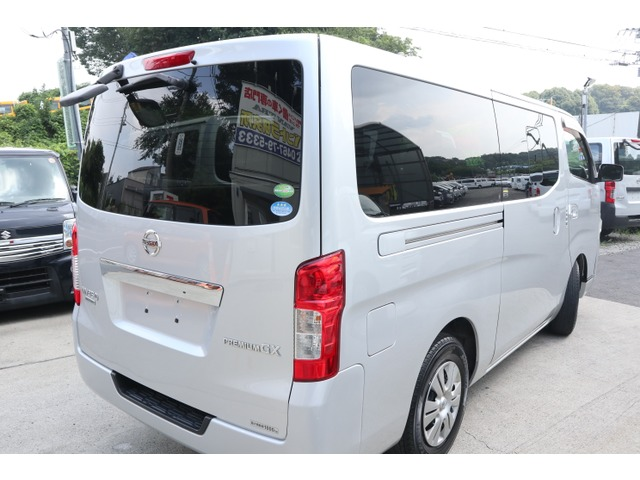 「日産」「NV350キャラバン」「商用車」「神奈川県」の中古車3