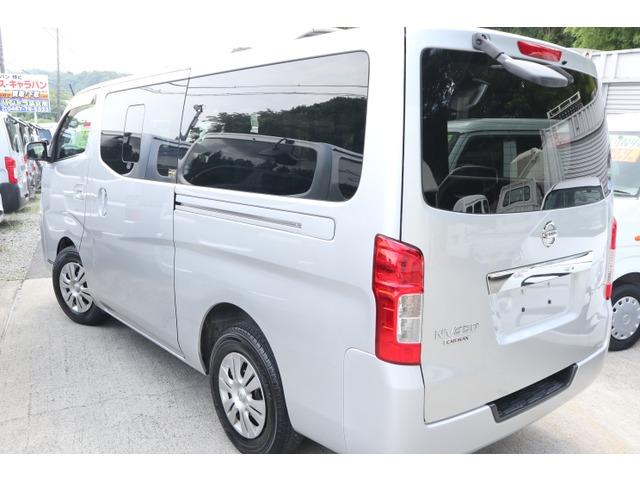「日産」「NV350キャラバン」「商用車」「神奈川県」の中古車2