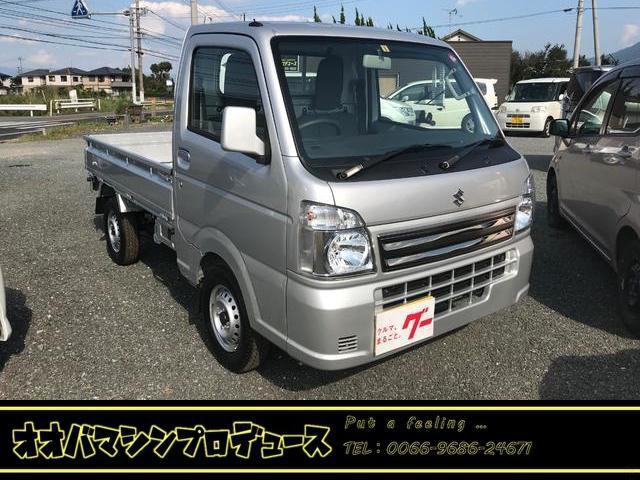 キャリイ(スズキ) KCスペシャル 中古車画像