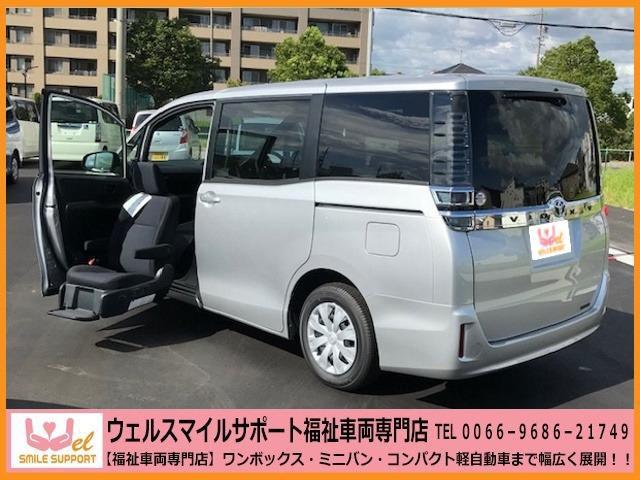 ヴォクシー(トヨタ) 2.0 X 中古車画像