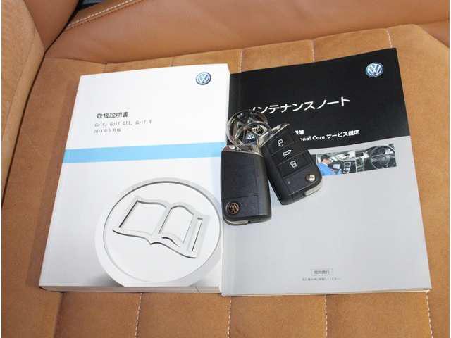 取扱い説明書、メンテナンスノート完備してます。ワイヤレスキーも2 本あり。