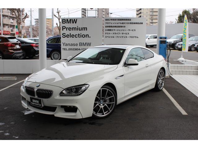 その他 BMW