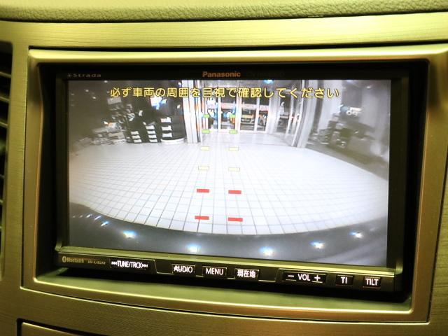 「スバル」「レガシィB4」「セダン」「北海道」の中古車