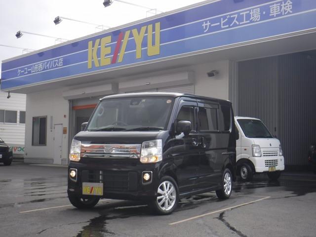「マツダ」「スクラムワゴン」「コンパクトカー」「北海道」の中古車