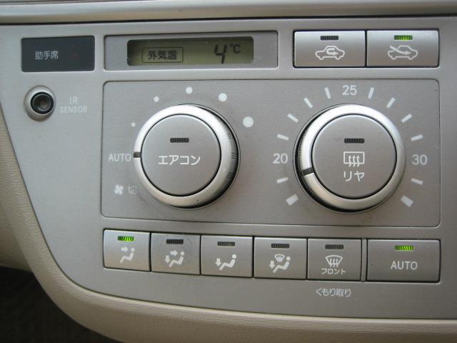 「トヨタ」「ラウム」「軽自動車」「全国対応」の中古車8
